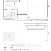 Studio-2-195x195